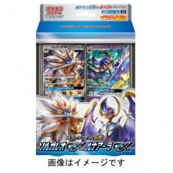 Box Card Starter Set Sun & Moon Legendary japan plush