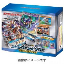 Box Card Starter Set Sun & Moon Legendary Premium Edition japan plush