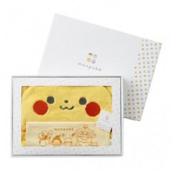 Serviette Bain avec Capuche et Sac Set Pikachu Monpoké