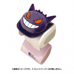 Toilet Paper Holder Gengar