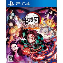 Game Kimetsu No Yaiba The Hinokami Chronicles PS4