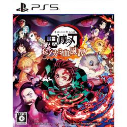 Game Kimetsu No Yaiba The Hinokami Chronicles PS5