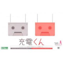 Figures Denki Kun ARCHITECT & JINRAI Ver. Frame Arms Girl Plastic Model