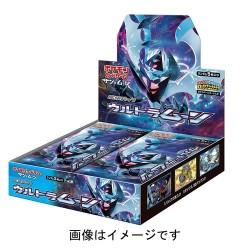 Display Card Ultra Moon sm5M japan plush