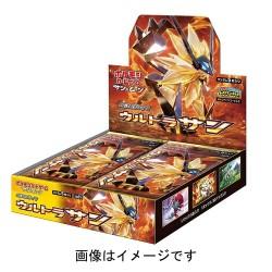 Display Card Ultra Sun sm5S japan plush