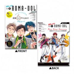 Clear File Version B Monthly Girls Nozaki Kun