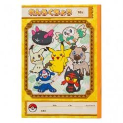 Note Book Pikachu japan plush