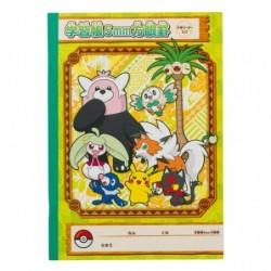 Note Book Pokemon Green japan plush