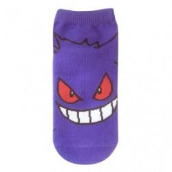 Socks Gengar CHARAX