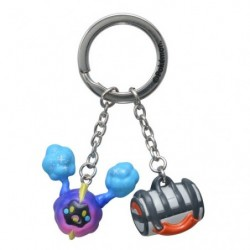 Keychain Cosmog japan plush