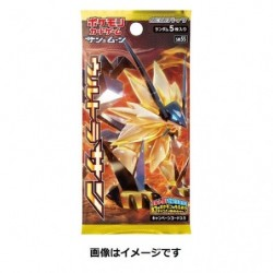 Booster Card Ultra Sun sm5S japan plush