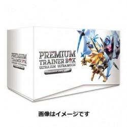 Premium Trainer Box Ultra Sun & Moon japan plush