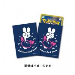 Card Sleeves Pyukumuku japan plush