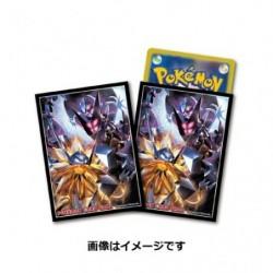 Card Sleeves Ultra Sun & Moon japan plush