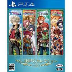 Game Kemco RPG Selection Vol 7 PS4