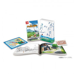 Game Crayon Shin chan Me and the Professor's Summer Holiday The Endless Seven Day Trip Premium Box Switch