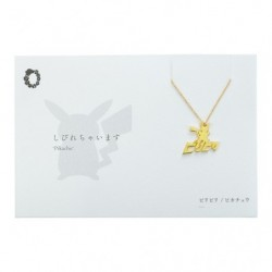 Necklace Pikachu japan plush