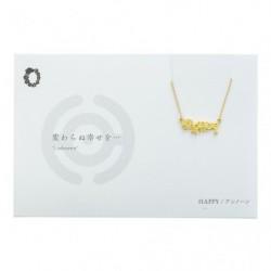 Collier Zarbi HAPPY japan plush