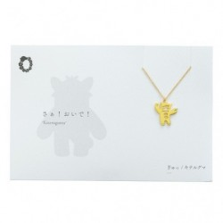 Necklace Bewear japan plush