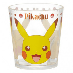 Cup Pikachu Face