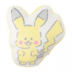 Cushion Pikachu Pokémon Repoto Kaitene!