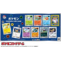 Stamps Set 2 Pokémon