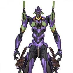 Figure Revoltech Unit 1 Tono Nagi Version Evangelion