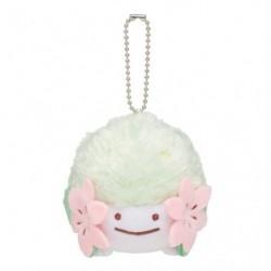 Mascot Keychain Transformation Ditto Shaymin japan plush