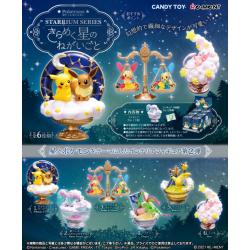 Figurines STARRIUM SERIES Pokémon Box