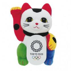Plush Beckoning Cat Tokyo 2020 Olympics