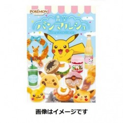 Pikachu Bakery Figures japan plush