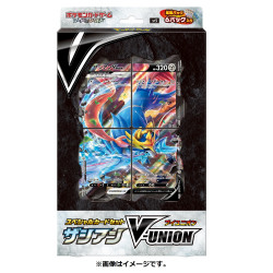 Special Card Set Zacian V-Union Pokémon Card Game