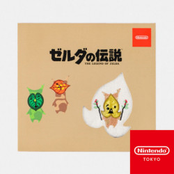 Serviette Mains Korok The Legend of Zelda