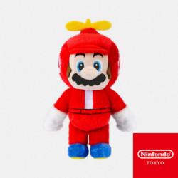Plush Power Up B Super Mario