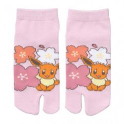 Chaussettes Deux Doigts Évoli Pokémon Harunatsu Akifuyu