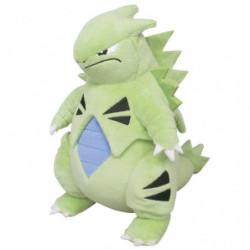 Plush Tyranitar S Pokémon ALL STAR COLLECTION