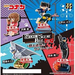 Figurines SECRET SCENE BOX Vol.1 Detective Conan