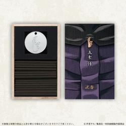 Encens Gojo Satoru Jujutsu Kaisen Nippon Kodo