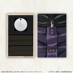 Incense Gojo Satoru Jujutsu Kaisen Nippon Kodo