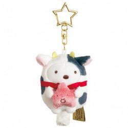 Plush Keychain Shirokuma Taurus Zodiac Sumikko Gurashi