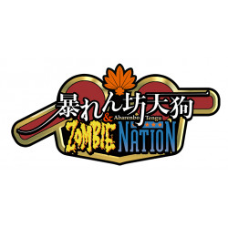 Game Abarenbo Tengu ZOMBIE NATION Exciting box Edition Switch