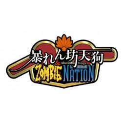 Game Abarenbo Tengu ZOMBIE NATION Exciting box Famitsu DX Edition Switch