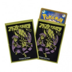 Card Sleeves SECRET TEAMS Skull japan plush