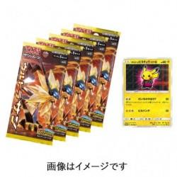 5 Booster Ultra Sun sm5S & Carte Pikachu Boss Member M RR japan plush