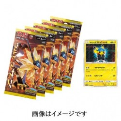 5 Booster Ultra Sun sm5S & Carte Pikachu Boss Member A RR japan plush