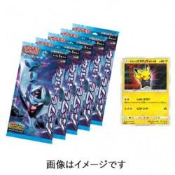 5 Booster Ultra Moon sm5M & Card Pikachu Boss Member R RR japan plush
