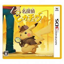Detective Pikachu Game Nintendo 3DS japan plush