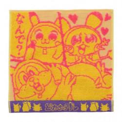 Serviette Main Pikachoose