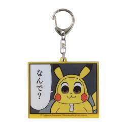 Keychain Pikachu Pokémon Bkub Okawa Collection