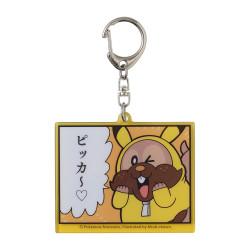 Keychain Greedent Pokémon Bkub Okawa Collection